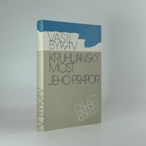 náhled knihy - Kruhljanský most: jeho prapor