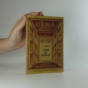 náhled knihy - O studiu děl básnických