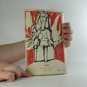 náhled knihy - Plamen : básnické přílohy 1960-1961