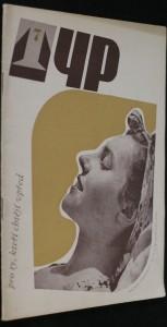 náhled knihy - Typ 7, ročník 17. 1947