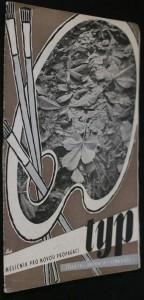 náhled knihy - Typ 10,  ročník 19. 1949