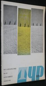 náhled knihy - Typ 12, ročník 17 - 1947