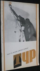náhled knihy - Typ 10, ročník 17 - říjen 1947