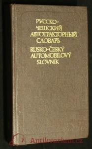 náhled knihy - Rusko-český automobilový slovník