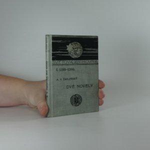 náhled knihy - Dvě novely