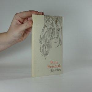 náhled knihy - Světlohra
