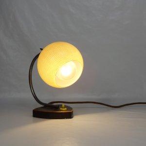 náhled knihy - Funkcionalistická noční lampička