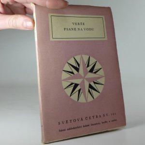 náhled knihy - Verše psané na vodu (Starojaponská pětiverší; Světová četba sv.101)