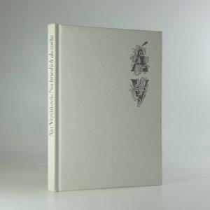 náhled knihy - Na bruslích do světa