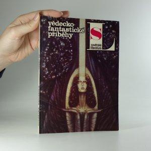 náhled knihy - Sovětská literatura 1986/12