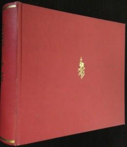 náhled knihy - My 1964 Politicko kulturní časopis československé mládeže r. I; č.1 - 12