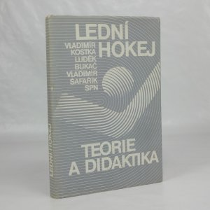 náhled knihy - Lední hokej (teorie a didaktika)
