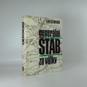 náhled knihy - Generální štáb za války