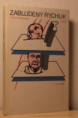 náhled knihy - Zablúdený rýchlik