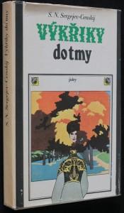 náhled knihy - Výkřiky do tmy