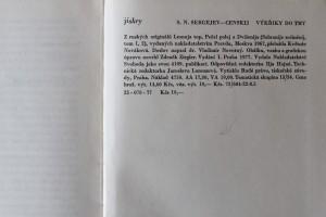 antikvární kniha Výkřiky do tmy, 1977