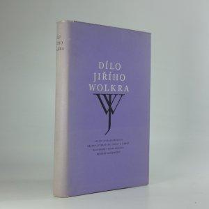 náhled knihy - Dílo Jiřího Wolkra