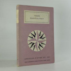 náhled knihy - Verše psané na vodu