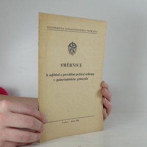 náhled knihy - Směrnice k zajištění a provádění požární ochrany v potravinářském průmyslu