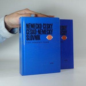 náhled knihy - Německo-český, česko-německý slovník (2 díly ve dvou svazcích)