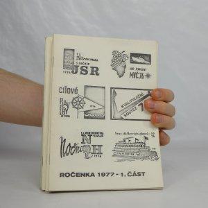 antikvární kniha Ročenky Vodního motorismu 1970 - 1999, 1970 - 1999