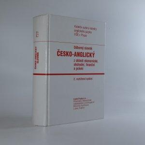 náhled knihy - Odborný česko-anglický slovník z oblasti ekonomické, obchodní, finanční a právní
