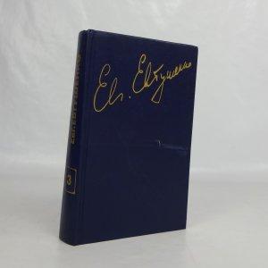 náhled knihy - Стихотворения и поэмы 1975 - 1986. Stichotvorenija i poemy (3. svazek)
