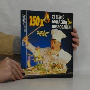 náhled knihy - 150x ze Sešitů domácího hospodaření ve skle Simax. Sešity domácího hospodaření. Svazek 193