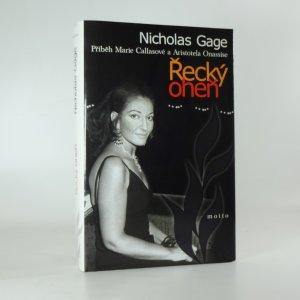 náhled knihy - Řecký oheň