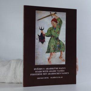 náhled knihy - Hvězdy s arabskými názvy