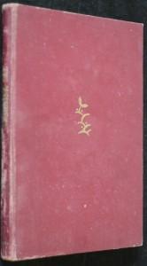 náhled knihy - Mateří douška r. XVIII, č.  1. - 12.