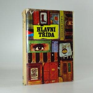 náhled knihy - Hlavní třída