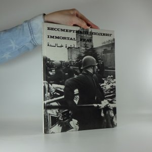 náhled knihy - Бессмертный подвиг. Immortal feat