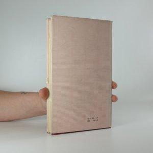 antikvární kniha Leninův odkaz, 1967