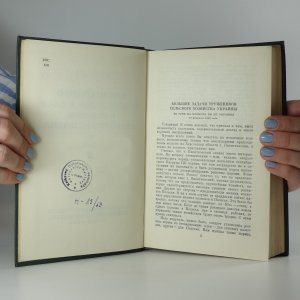 antikvární kniha Строительство коммунизма в СССР и развитие сельского хозяйства. 2. díl, 1962