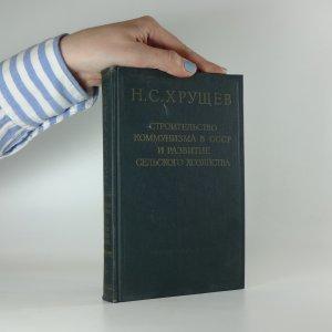 náhled knihy - Строительство коммунизма в СССР и развитие сельского хозяйства. 4. díl
