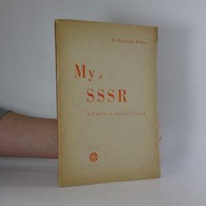 náhled knihy - My a SSSR zvláště v tělovýchově