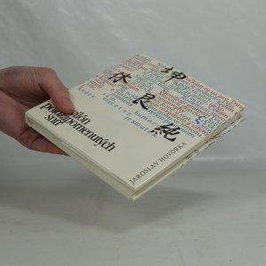 antikvární kniha Pavilón polozapomenutých snů, 1989