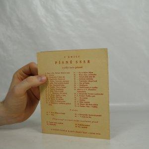 antikvární kniha Internacionála, neuveden