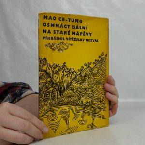 náhled knihy - Osmnáct básní na staré nápěvy