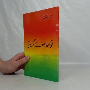antikvární kniha Rêziman a Kurdî, 1995