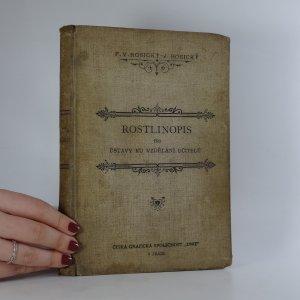 náhled knihy - Rostlinopis pro ústavy ku vzdělání učitelů a učitelek