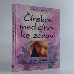 náhled knihy - Čínskou medicínou ke zdraví