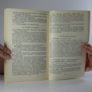 antikvární kniha Myth or Mystery?, 1990