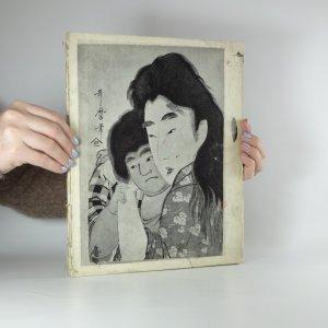náhled knihy - Časopis o umění