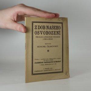 náhled knihy - Z dob našeho osvobození. Přehled literatury původní i přeložené
