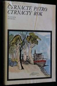 náhled knihy - Čtrnácté patro, čtrnáctý rok