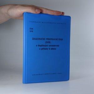 náhled knihy - Železniční přepravní řád a doplňující ustanovení a přílohy k němu
