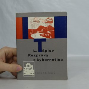 náhled knihy - Rozpravy o kybernetice