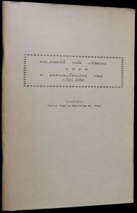 náhled knihy - Kalendář snů výsevu 1989 s doporučením pro včelaře